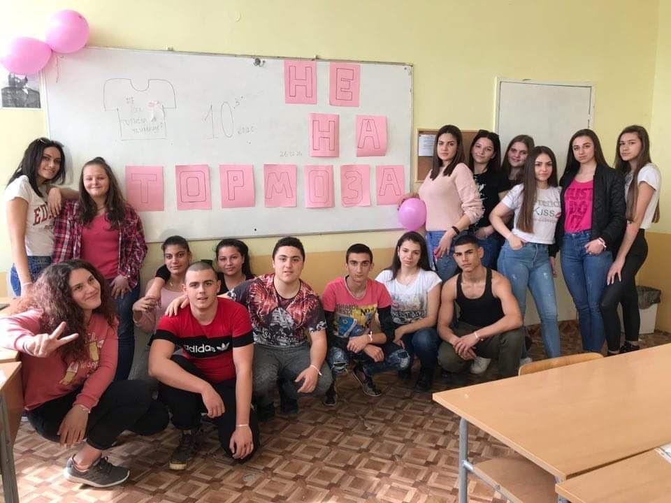 Участие на учениците от ПГИ в Деня на розовата фланелка - голяма снимка